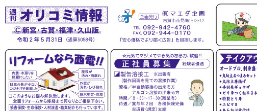 paper001-e1593922117302