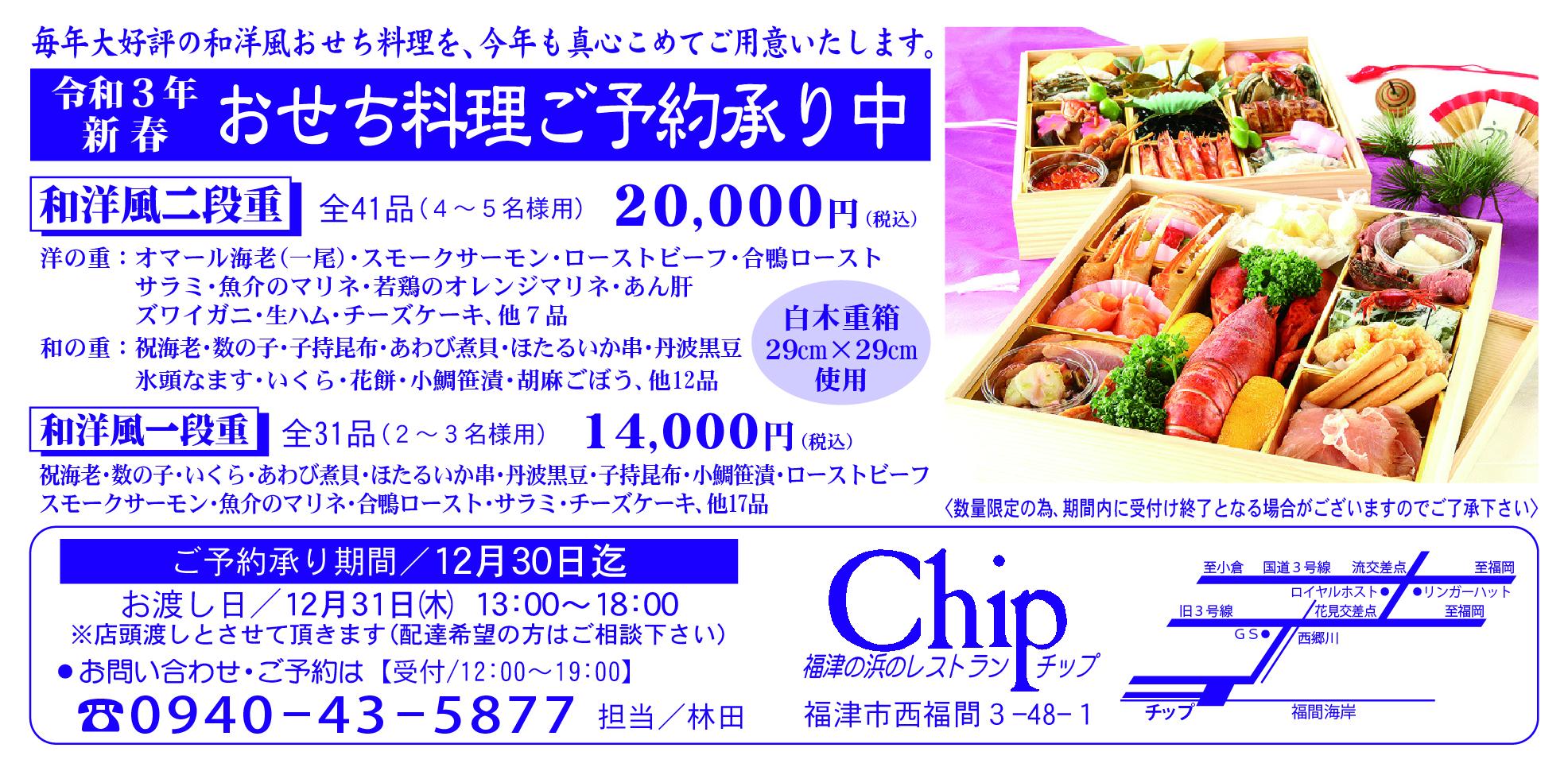 チップ10-18_02