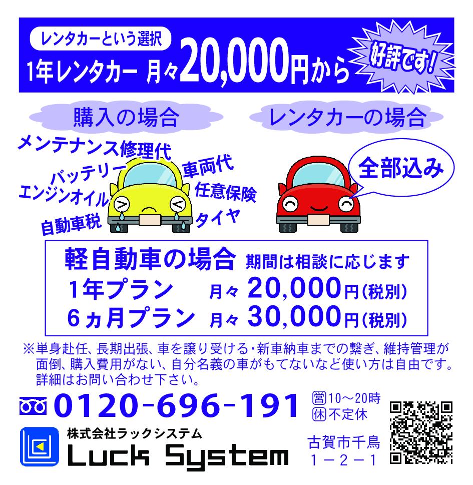 ラックシステム1-10